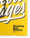 Bag Mockup - Front View