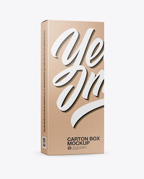 Download Kraft Box Mockup Box Mockups