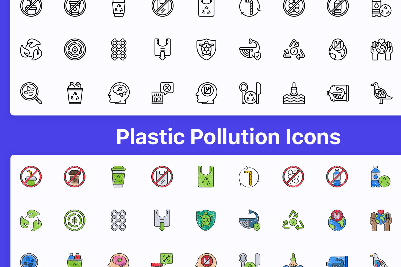 5000 Icons Juicy Bundle