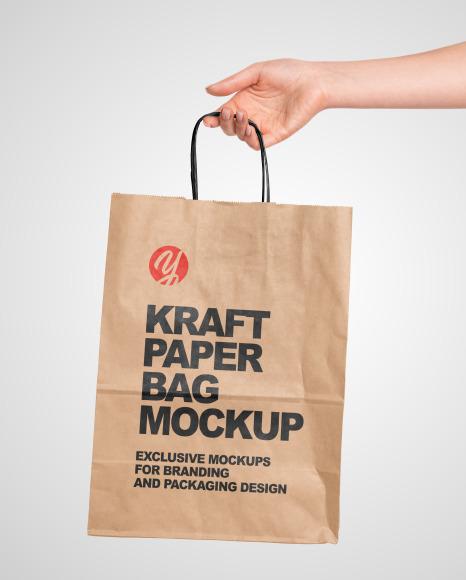 Download Brown Paper Bag Mockup Free Yellow Images