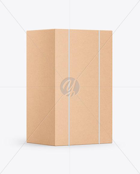 Mailing Kraft Box Mockup
