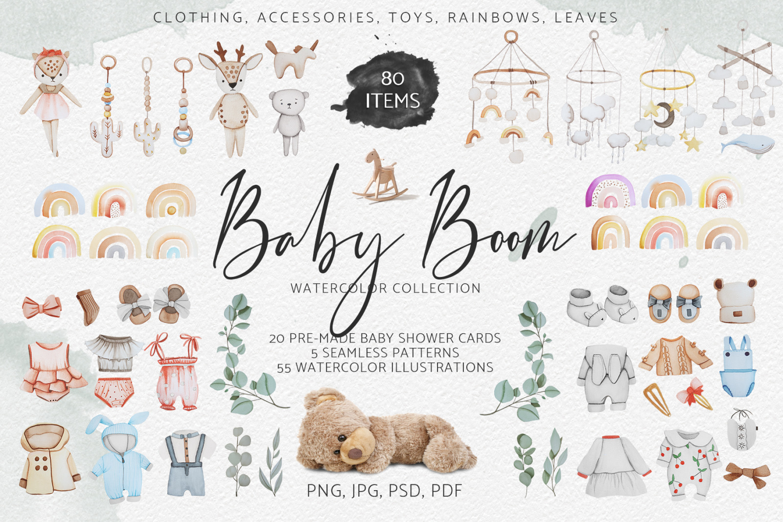 Baby Boom watercolor collection