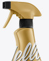 Metallic Spray Bottle Side View Mockup