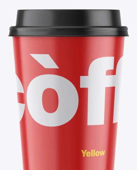 Glossy Coffee Cup Mockup