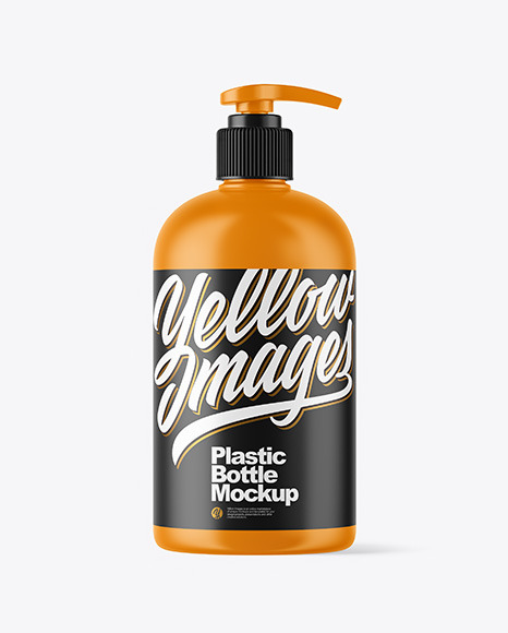 Download Metallic Bottle With Pump Mockup Yellow Author PSD Mockup Templates