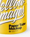 Matte Paper Tube