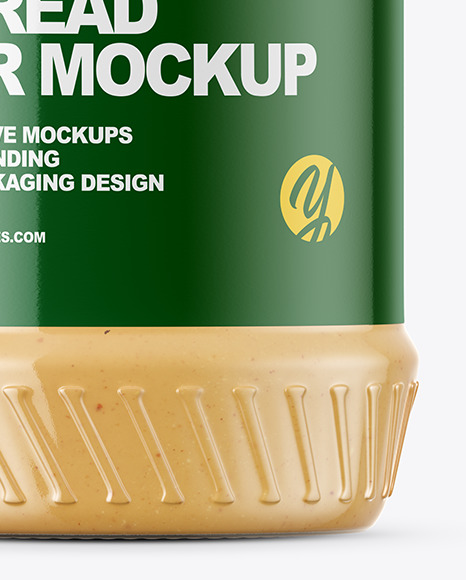 Hazelnut Spread Jar Mockup