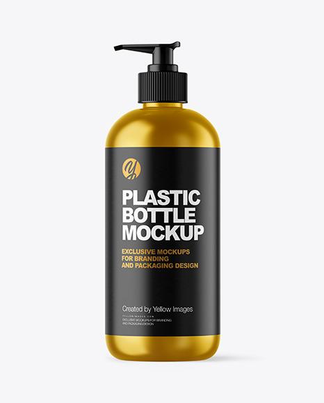 Download Matte Airless Pump Bottle Mockup PSD - Free PSD Mockup Templates