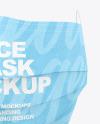 Medical Face Mask Mockup
