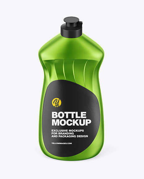 Download Download Metallic Spray Bottle Side View Mockup Collection Of Exclusive Psd Mockups Free For Personal And Commercial Usage PSD Mockup Templates