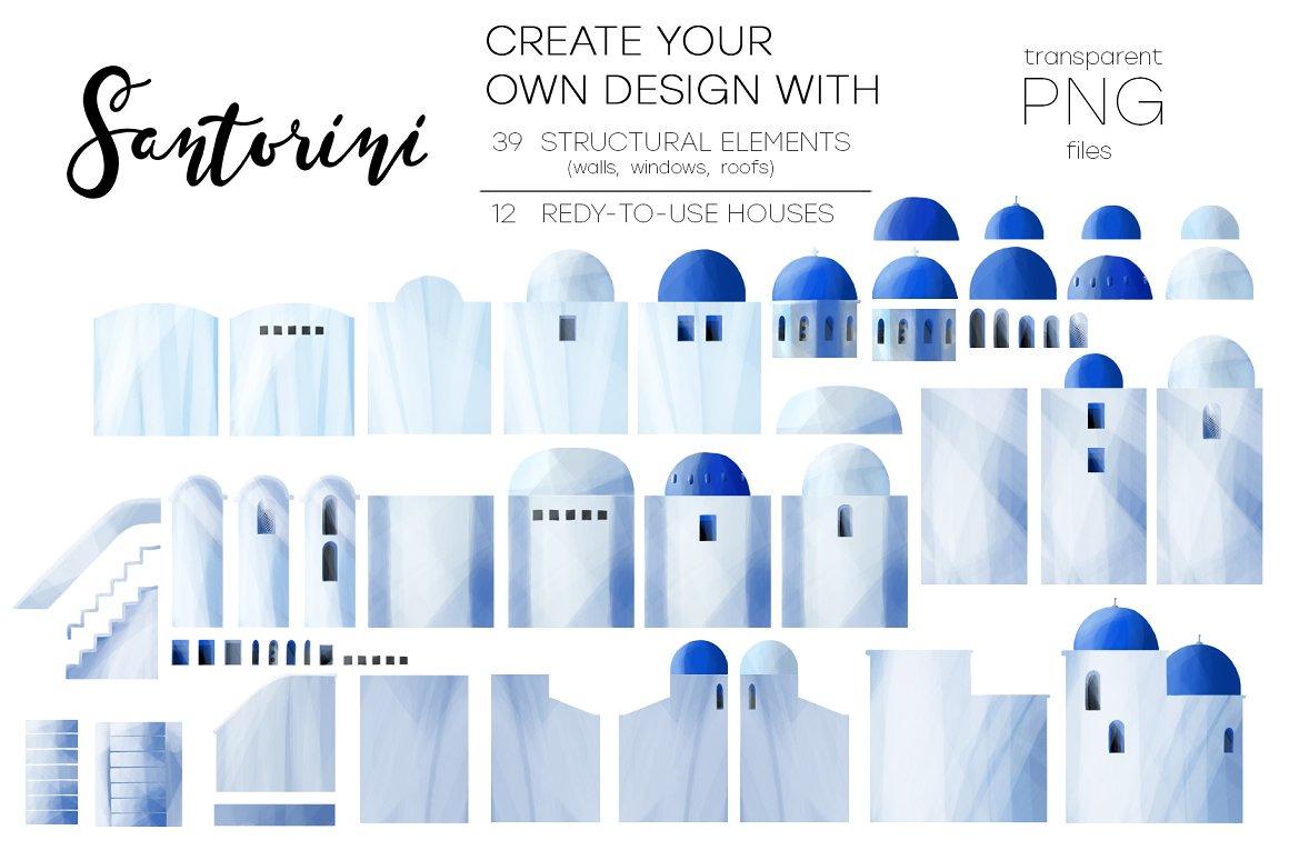 Santorini - digitally painted houses