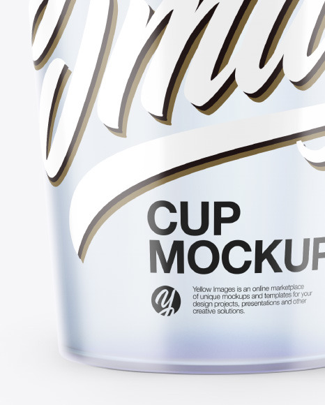 Frosted Plastic Cup Mockup