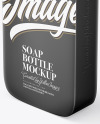 Matte Plastic Square Cosmetic Bottle With Pump Mockup