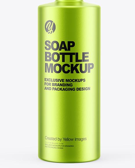 Metallic Soap Bottle Mockup