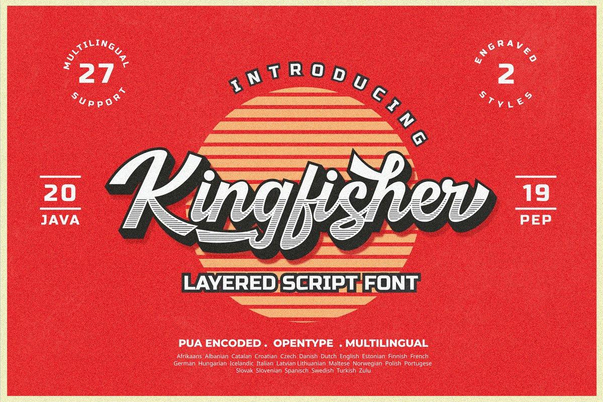 Kingfisher Layered Font