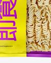 Instant Noodles Pack Mockup