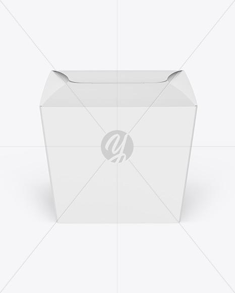 Gift Box Open Mockup