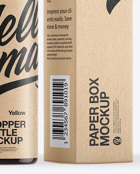 Dark Amber Glass Dropper Bottle with Kraft Paper Box Mockup