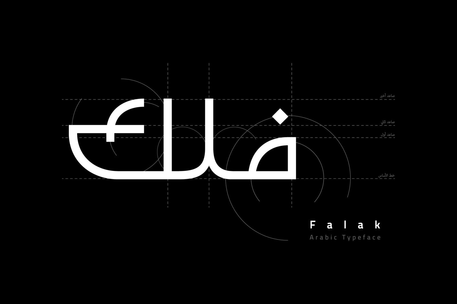 Falak - Arabic Font