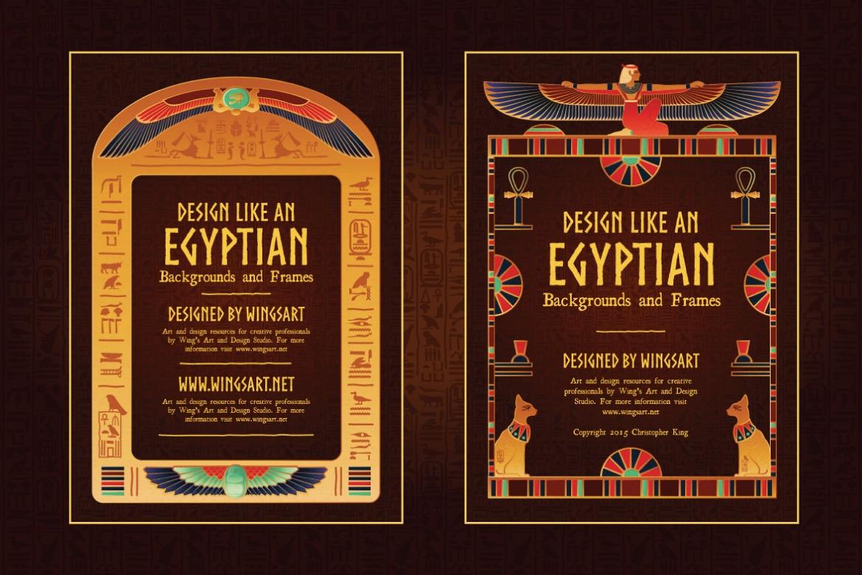 Antique Egyptian Design Templates