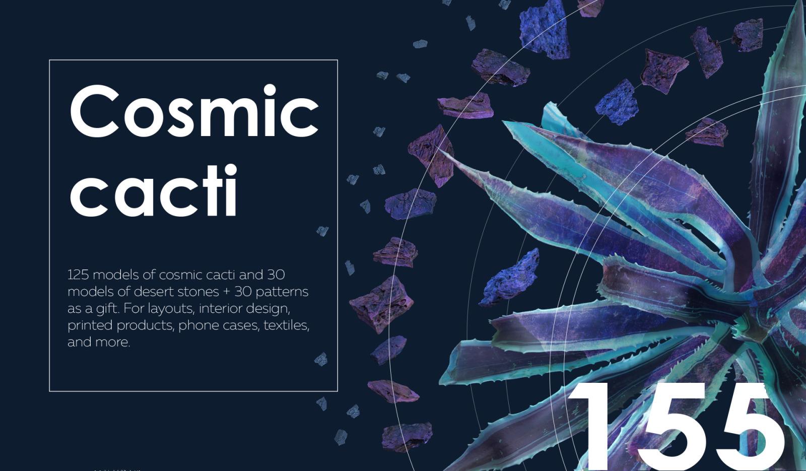 Cosmic cacti #01, 125 cactus and 30 rock mockups + 35 patterns